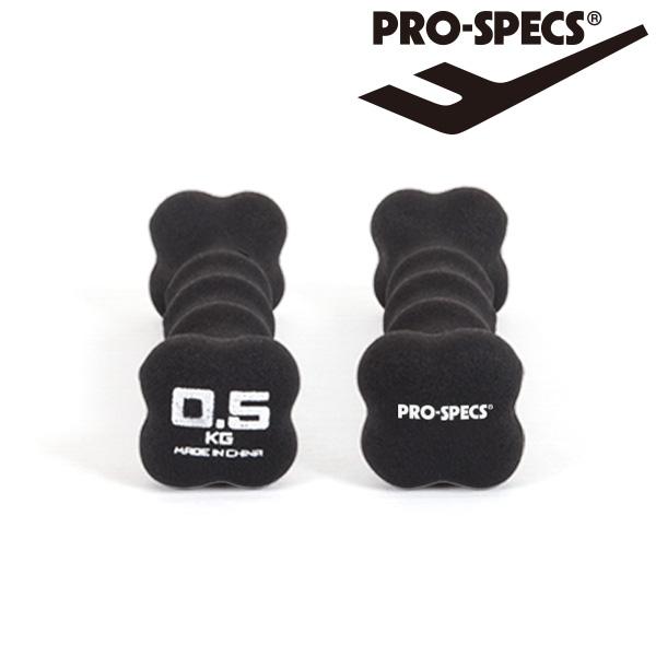 프로스펙스 네오프렌 아령-0.5kg-블랙