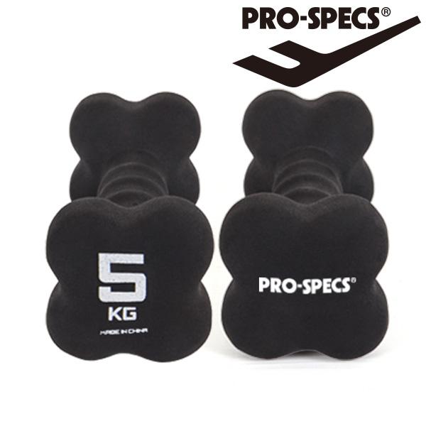 프로스펙스 네오프렌 아령-5.0kg-블랙
