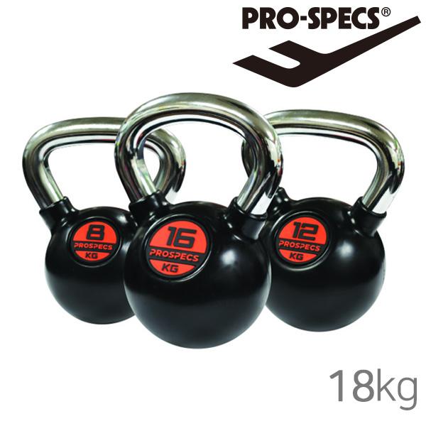 프로스펙스 케틀벨-18kg-블랙