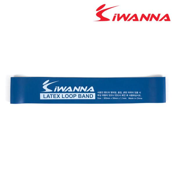 아이워너 라텍스루프밴드-1.1mm-블루