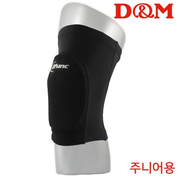 디앤엠 D-809 JR 배구무릎보호대 Difunc