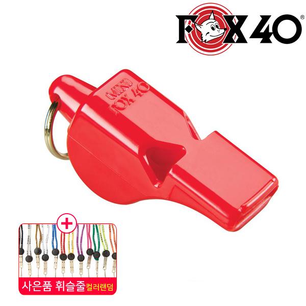 FOX40 미니휘슬 레드 줄포함