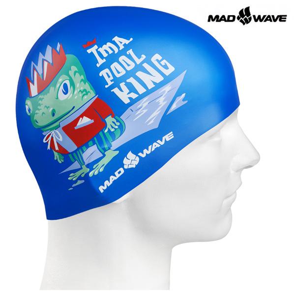 POOL KING (BLUE) MAD WAVE 실리콘 수모 주니어
