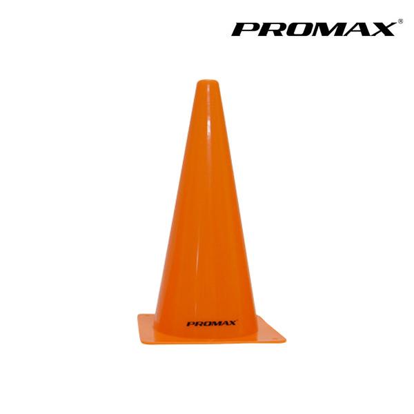 프로맥스 라바콘-15인치-오렌지