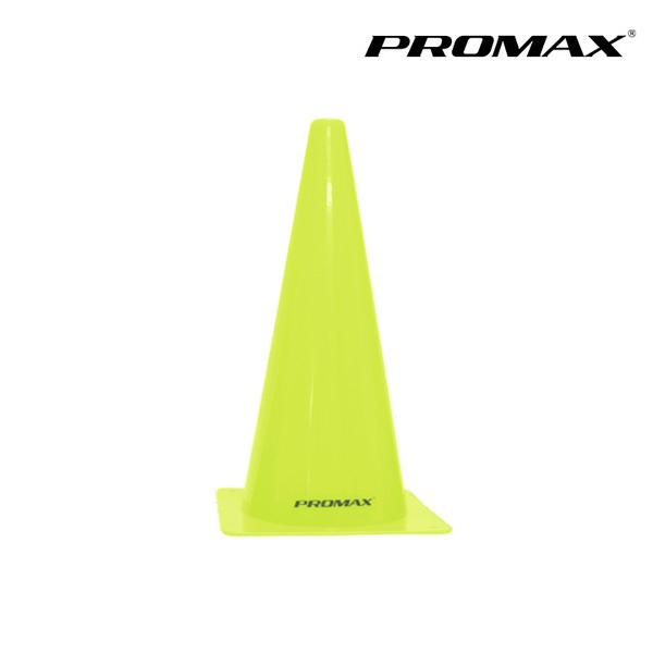 프로맥스 라바콘-15인치-옐로우