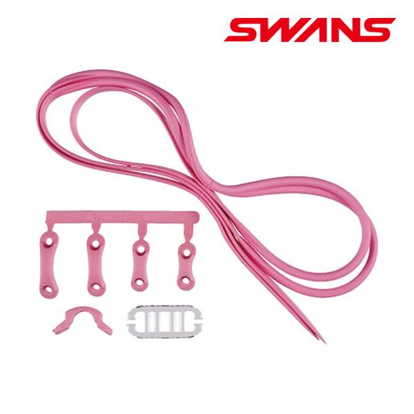 PS-SR2-PIN 스완스 SWANS 코걸이 수경줄 수영용품