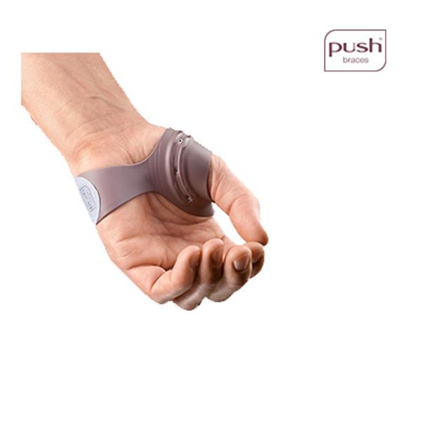 PUSH 오쏘 엄지수근중수관절 보호대