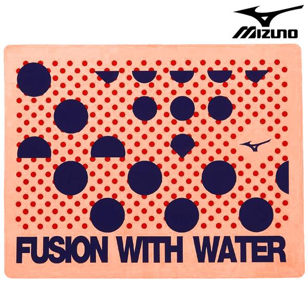 N2JY9003-53 미즈노 습식 타올 수영용품