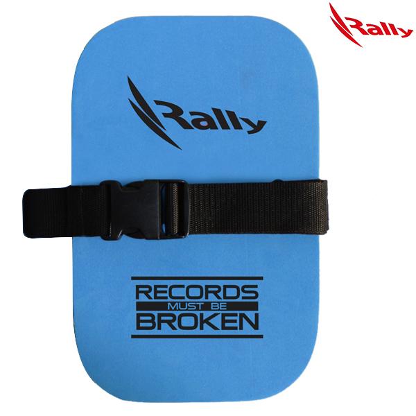 랠리 헬파-BLUE RALLY 수영 훈련용품