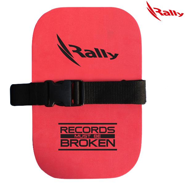 랠리 헬파-RED RALLY 수영 훈련용품