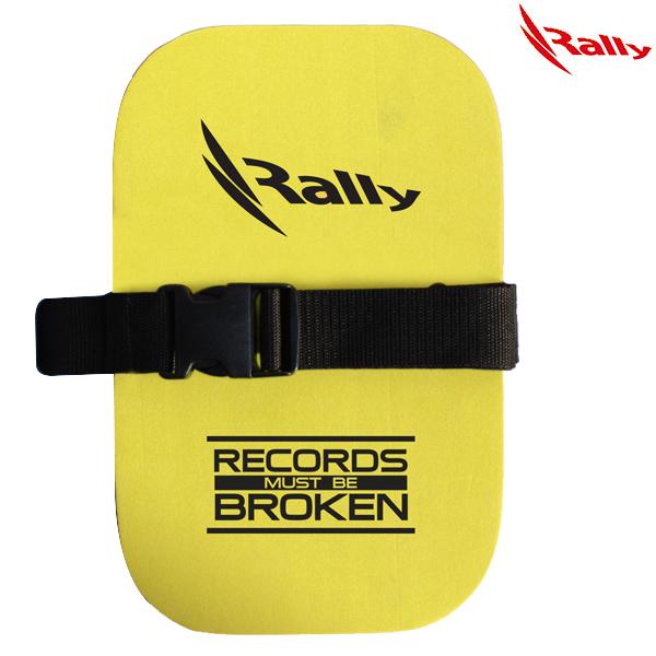 랠리 헬파-YELLOW RALLY 수영 훈련용품