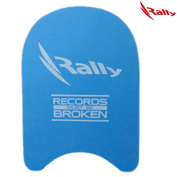 랠리킥판-BLUE RALLY 수영 훈련용품