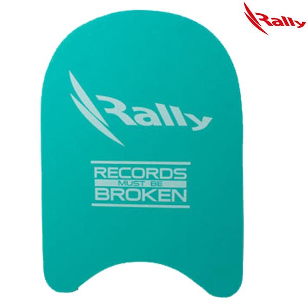 랠리킥판-GREEN RALLY 수영 훈련용품