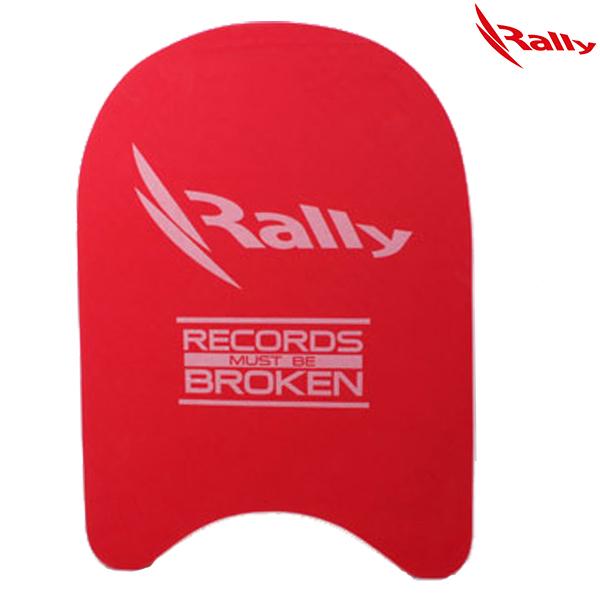 랠리킥판-RED RALLY 수영 훈련용품