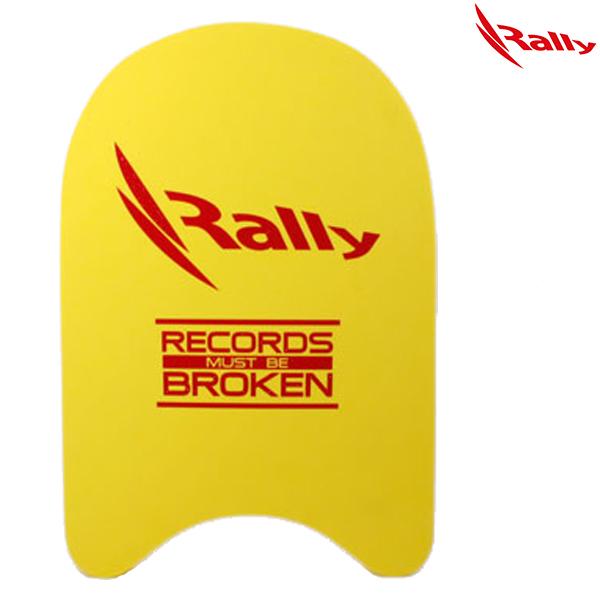 랠리킥판-YELLOW RALLY 수영 훈련용품