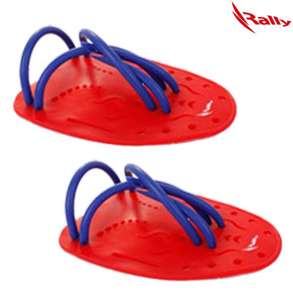 랠리핸들패들 RF-0001-RED RALLY 수영 훈련용품