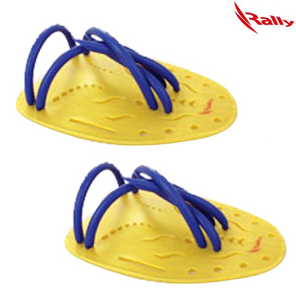 랠리핸들패들 RF-0001-YELLOW RALLY 수영 훈련용품