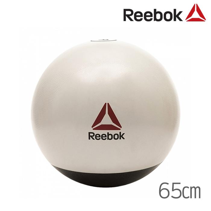 리복 프로페셔널 짐볼 65CM-RSB-16016