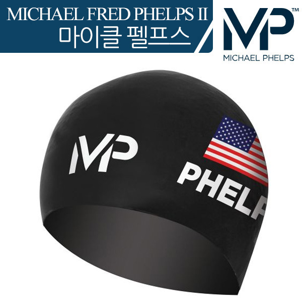 Race Cap(BLACK-WHITE)(USA Limited Edition) MP 마이클 펠프스 수모