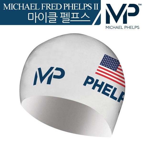 Race Cap(WHITE-NAVY)(USA Limited Edition) MP 마이클 펠프스 수모