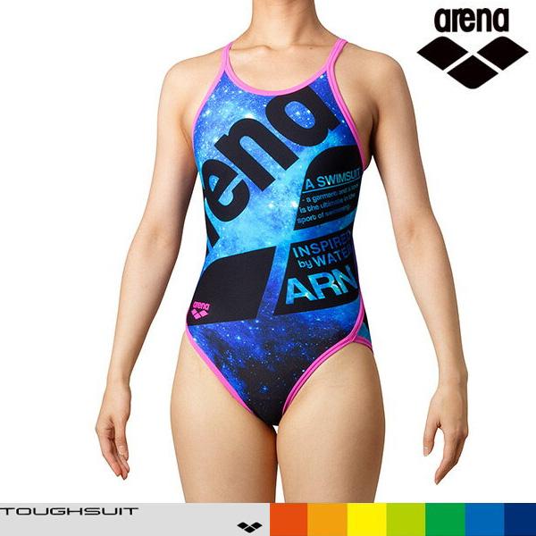 SAR-0120W-BLU 아레나 탄탄이 원피스 수영복
