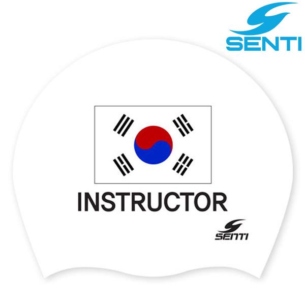 센티 SC-004 인스트럭터-WHITE 실리콘 수모