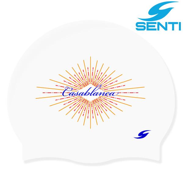 센티 SC-2153 카사블랑카-WHITE 실리콘 수모