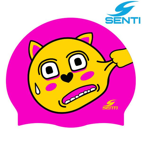 센티 SC-858 볼땡기냥-PINK 실리콘 수모