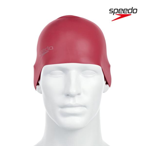 SCA-SA200 RD Plain Moulded Cap 스피도 실리콘수모