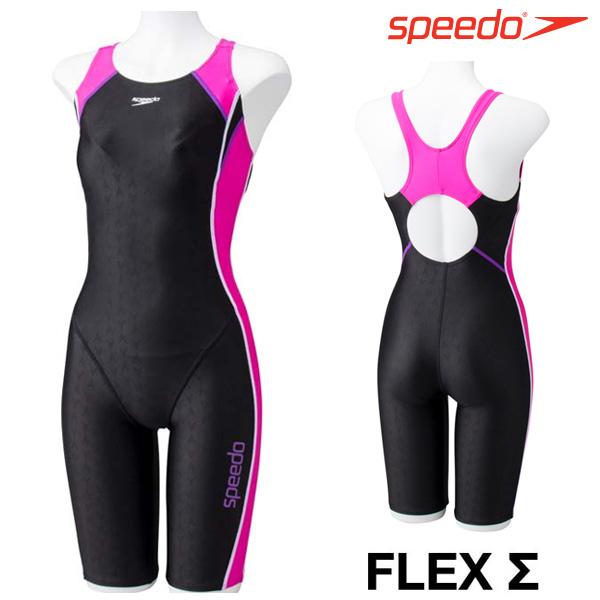 SD58N13-MA 스피도 여성 반전신 플렉스시그마 수영복
