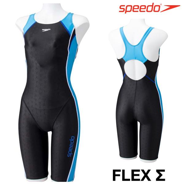 SD58N13-TQ 스피도 여성 반전신 플렉스시그마 수영복