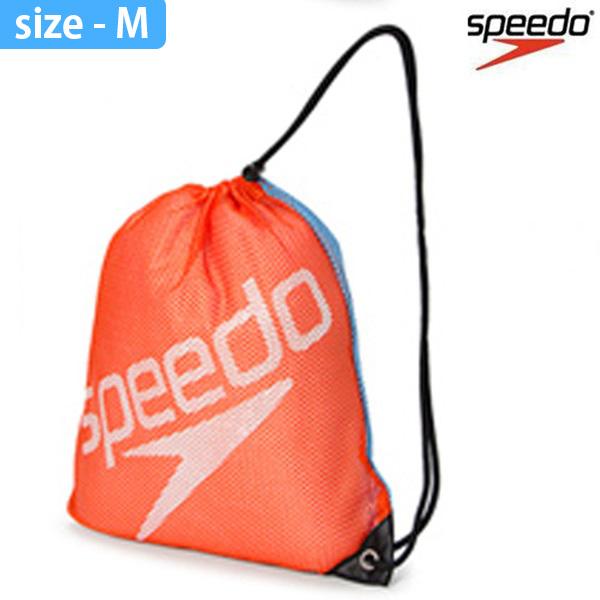 SD96B07(RB) SPEEDO 스피도 매쉬 가방 수영용품