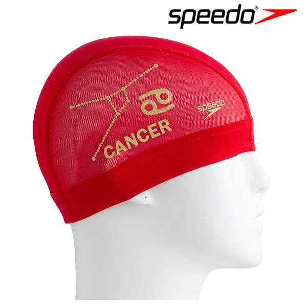 SD98C23-RD 스피도 SPEEDO 메쉬 수모 수영모 수영용품