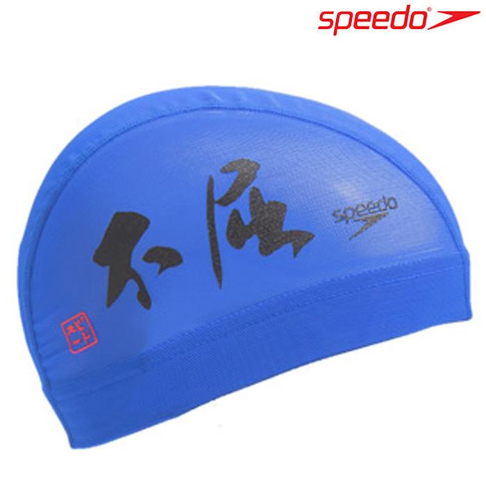 SE11903-BL 스피도 SPEEDO 메쉬 수모 수영모