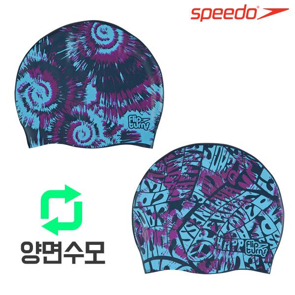 SE11923-NB 스피도 SPEEDO 실리콘 수모 8-11301C828