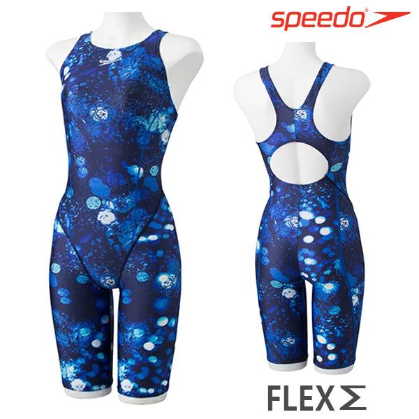 SFW11953-BL 스피도 여성 5부 플렉스시그마 수영복