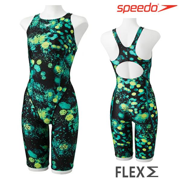 SFW11953-LU 스피도 여성 5부 플렉스시그마 수영복