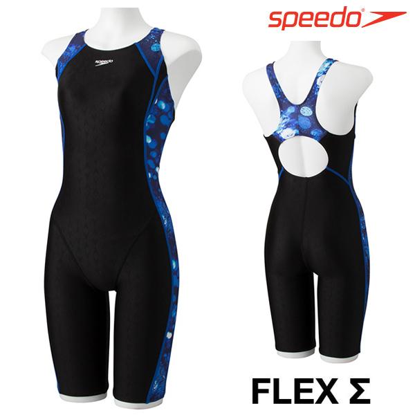 SFW11961-BL 스피도 여성 반전신 플렉스시그마 수영복