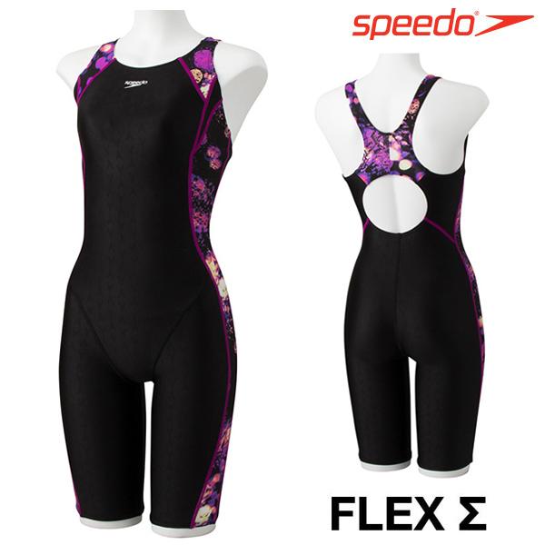 SFW11961-PU 스피도 여성 반전신 플렉스시그마 수영복