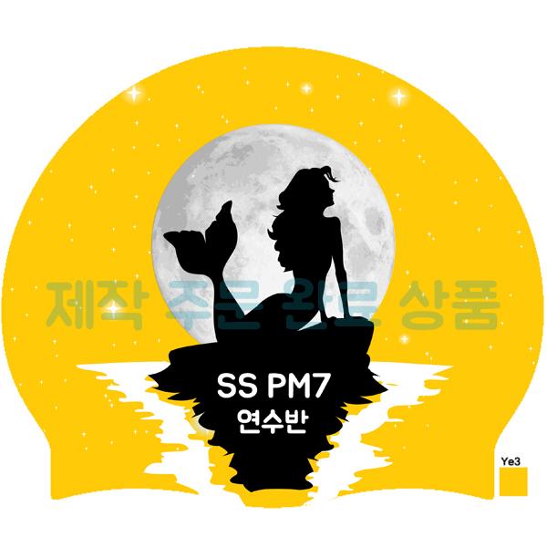 [단체주문샘플수모 No.220] 제작 주문 완료