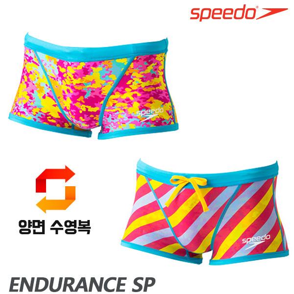 ST51911-PY 스피도 남성 탄탄이 숏사각 양면 수영복