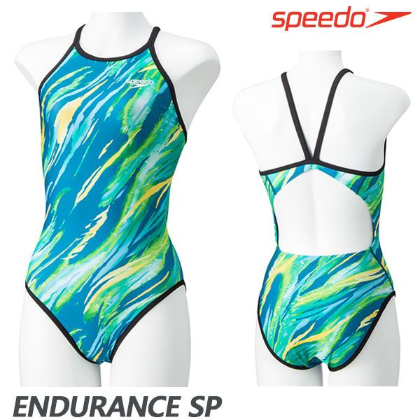 STG02003-DG 스피도 SPEEDO 탄탄이 주니어 수영복