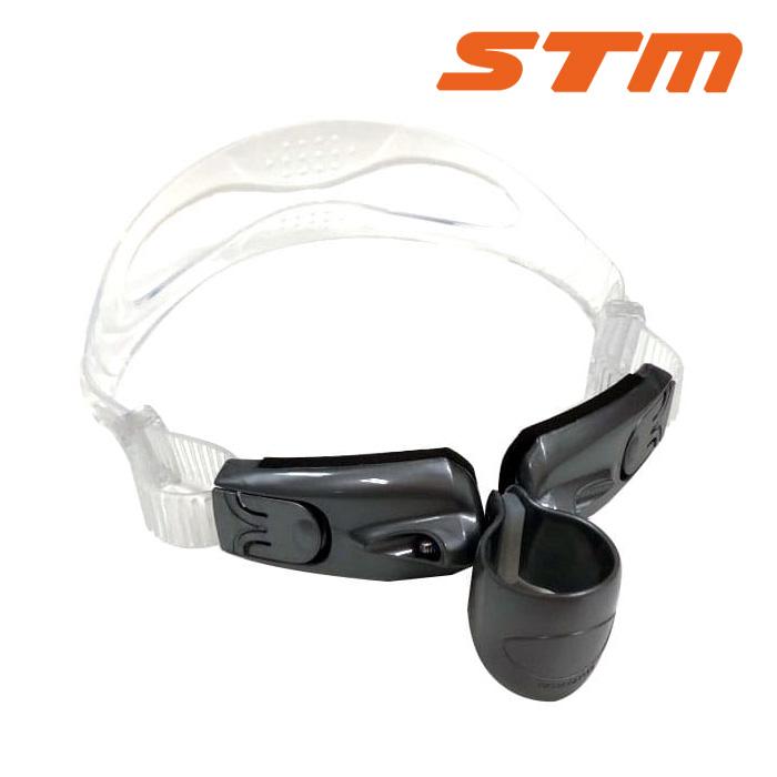 STM 센터스노클 2.0 헤드 브라켓-CLA STM