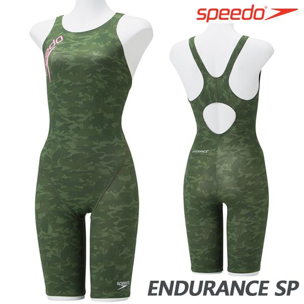 STW11913-SK 스피도 탄탄이 반전신 수영복