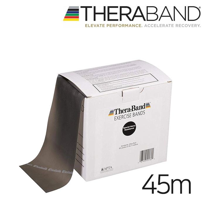 세라밴드 단체용 45M-BLK블랙