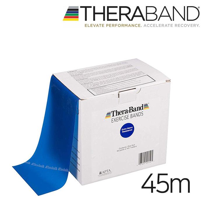 세라밴드 단체용 45M-BLU블루