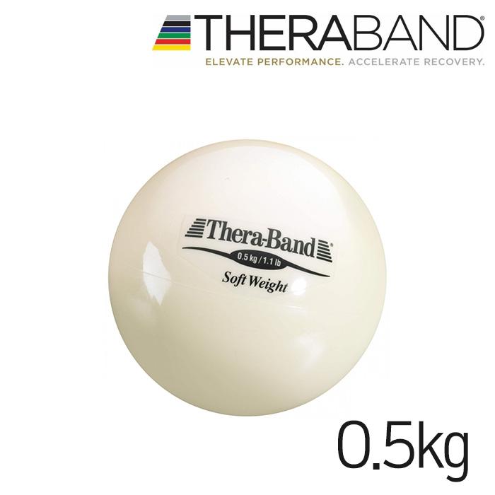세라밴드 소프트웨이트볼-BIC베이지-0.5KG
