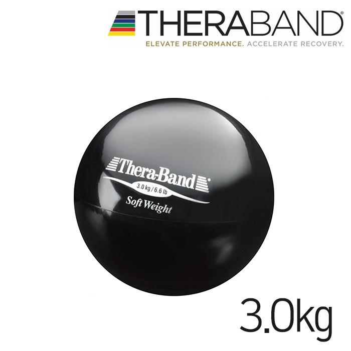세라밴드 소프트웨이트볼-BLK블랙-3KG