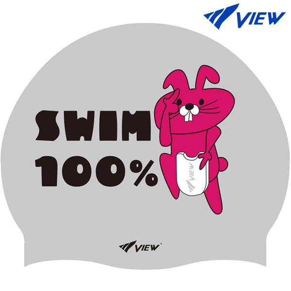 VA0701-18E 뷰 토끼100% 실리콘 수모