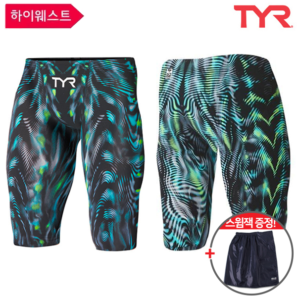 VZNHW6A 198 VENZO HIGH JAMMER-STEEL GREEN 티어 TYR 경기용 5부 수영복 -- 주문상품 --